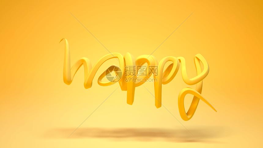 欢乐字体场景图片
