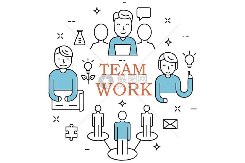 合作共赢矢量商务图片