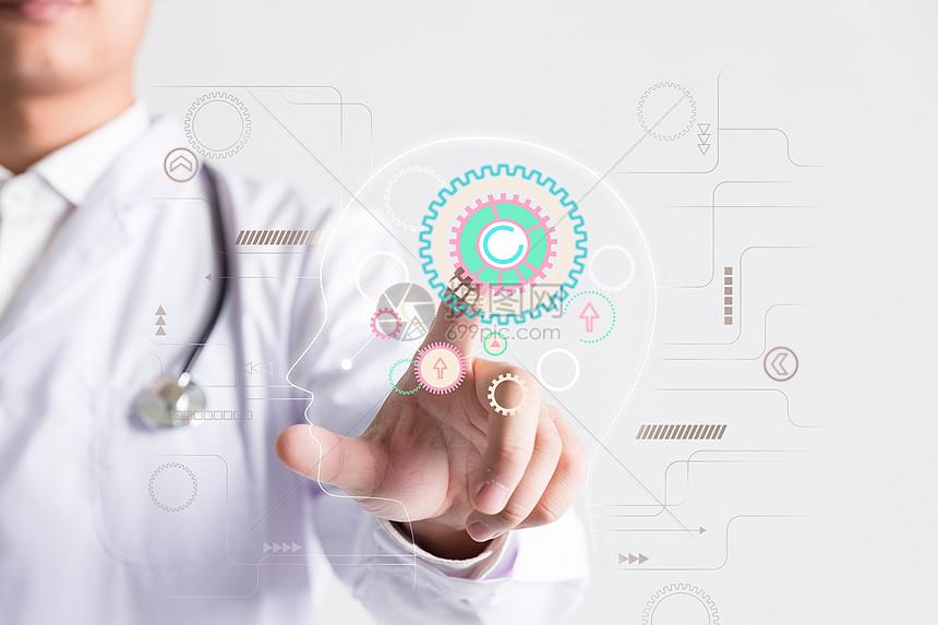 健康医疗智能图片