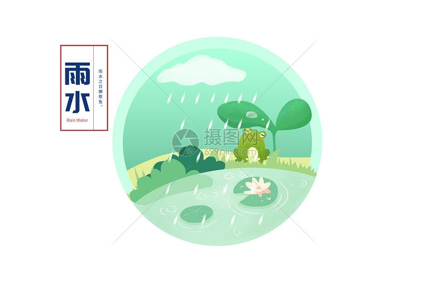 雨水清新插画图片