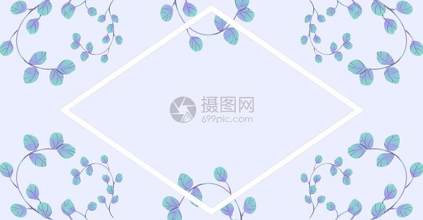 清新花草花卉插画背景图片