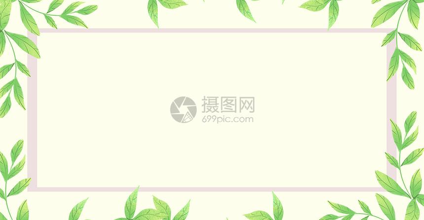 绿色水彩叶子边框插画背景图片