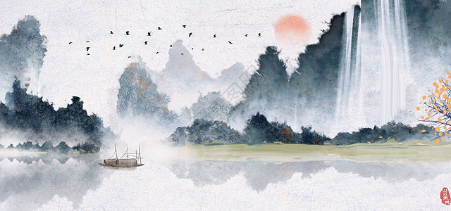 中国风山水水墨画图片