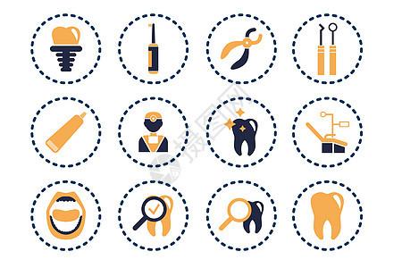 口腔微生物_口腔蛀牙细菌插画图片下载-正版图片400084660-摄图网