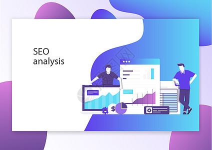 网页优化数据分析背景banner图片