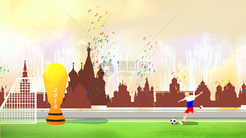 激情世界杯图片
