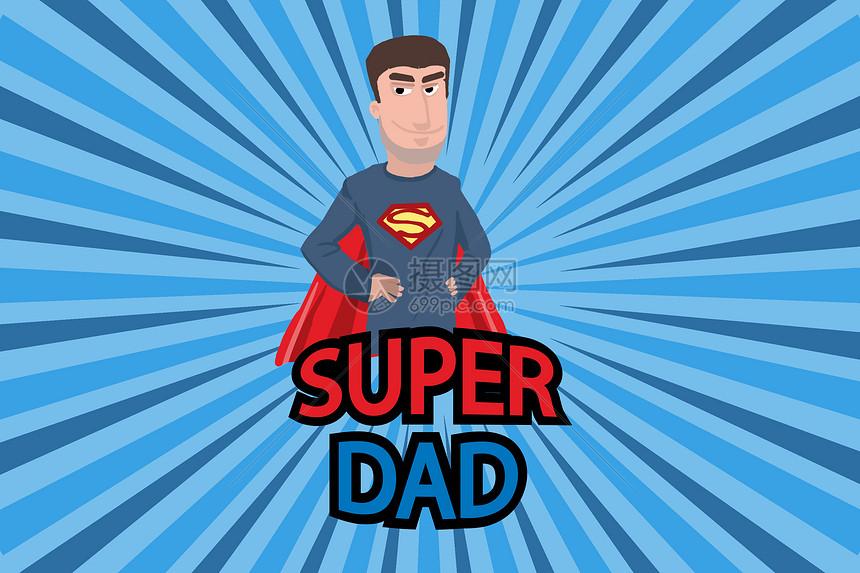 超人老爸图片