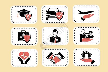 安全保险类图标图片