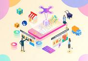 手机智能消费购物图片