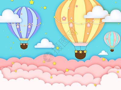 热气球的旅行图片