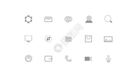 常用小图标icon图片