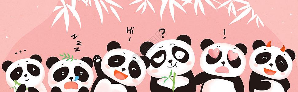 手绘卡通熊猫高清图片