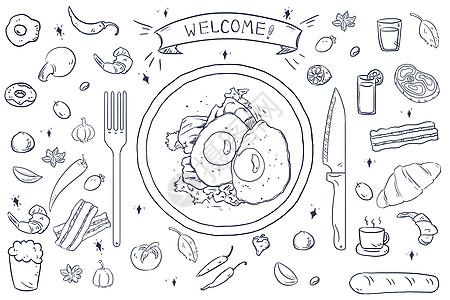 食物手绘高清图片