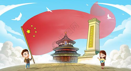 爱我中华图片