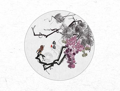 葡萄和小鸟中国风水墨画图片