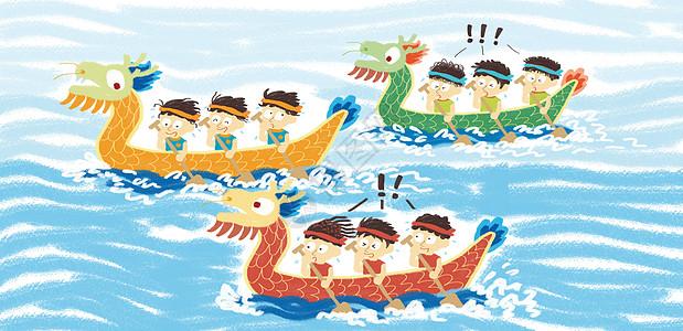 手绘赛龙舟比赛高清图片