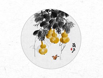 葫芦中国风水墨画高清图片