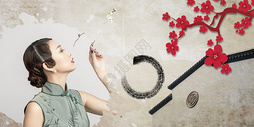 中国风美女海报背景图片