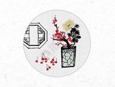 梅花和菊花中国风水墨画图片
