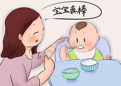 宝宝进食图片