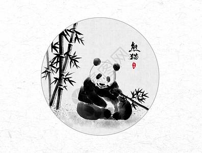 熊猫吃竹子中国风水墨画图片