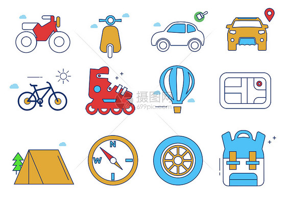 旅游交通工具图标icon图片