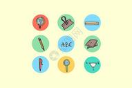 教育学习类图标图片