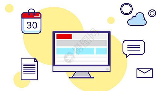 计算机信息传输图片