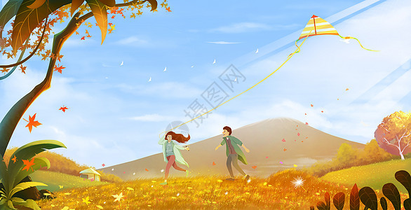 秋季游玩图片