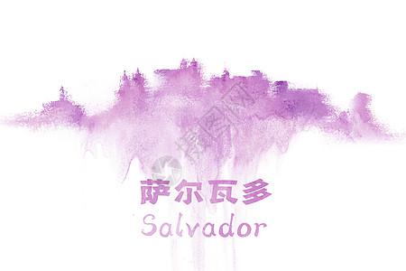 萨尔瓦多水彩手绘插画图片