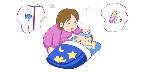 婴幼儿感冒生病图片