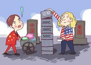 中美关系时事漫画图片