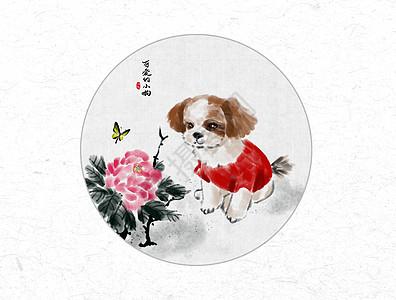小狗中国风水墨画图片
