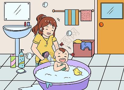 儿童洗澡漫画图片