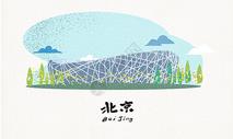 北京地标建筑插画图片