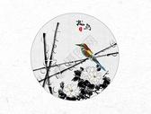 花鸟中国风水墨画图片