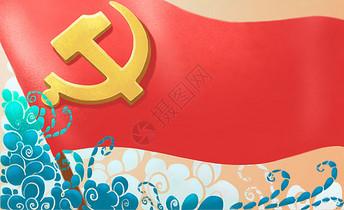 建党节插画图片
