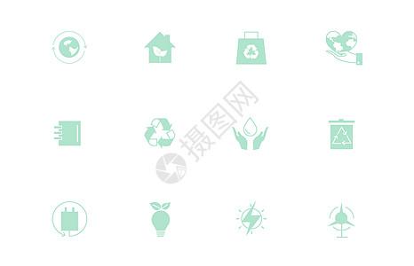 绿色生活环保图标图片