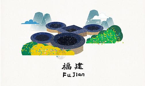 福建地标建筑插画图片