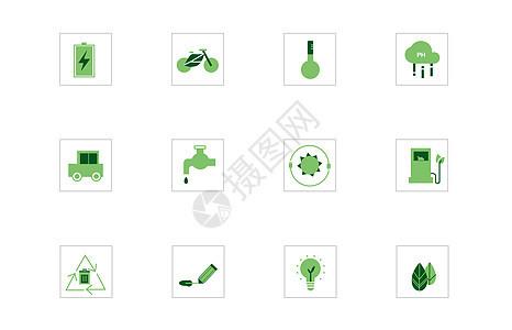 绿色节能生活环保图标图片