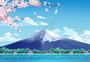 富士山图片