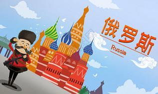 俄罗斯红场图片