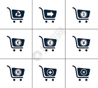 购物车图标图片