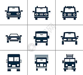 汽车图标图片