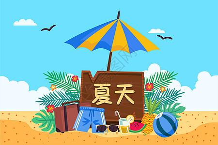 夏天沙滩图片