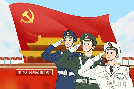 党建节解放军图片
