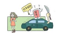 打车软件安全问题图片