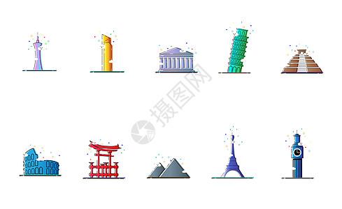 地标建筑mbe图标图片