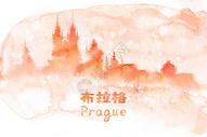 布拉格水彩手绘插画图片