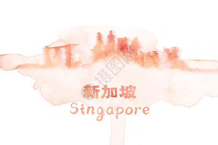 新加坡手绘水彩插画图片